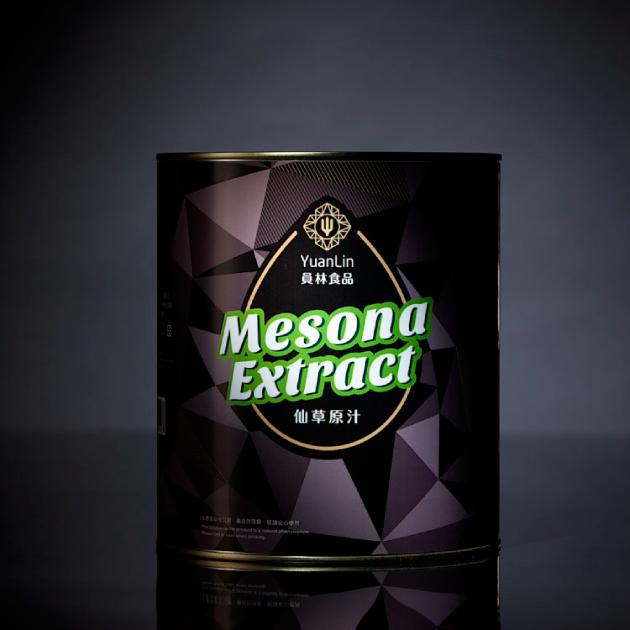 仙草原汁-Mesona Extract 1