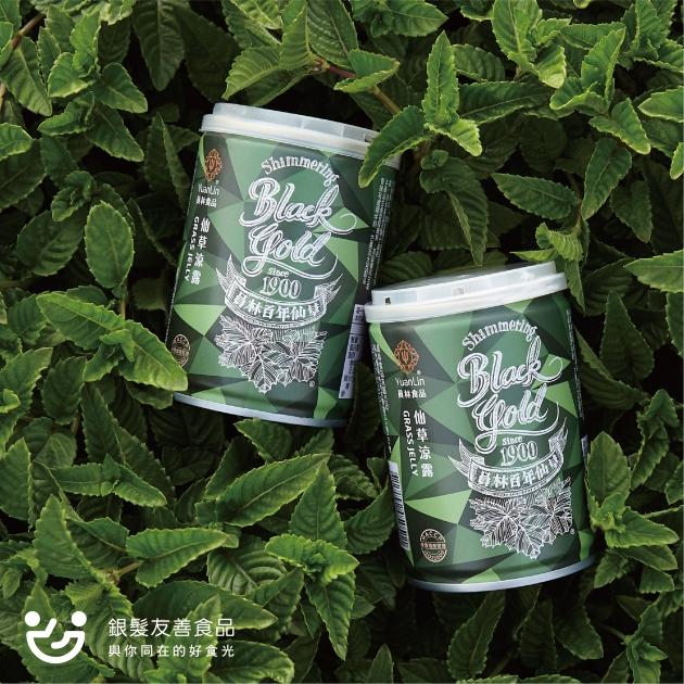 仙草涼露-Grass Jelly 2